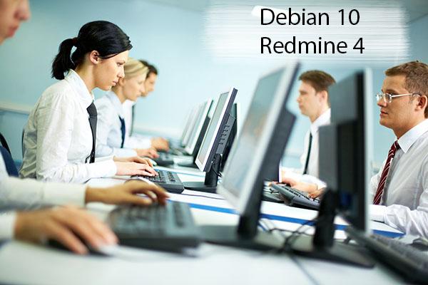 Установка redmine 4 на Debian 10
